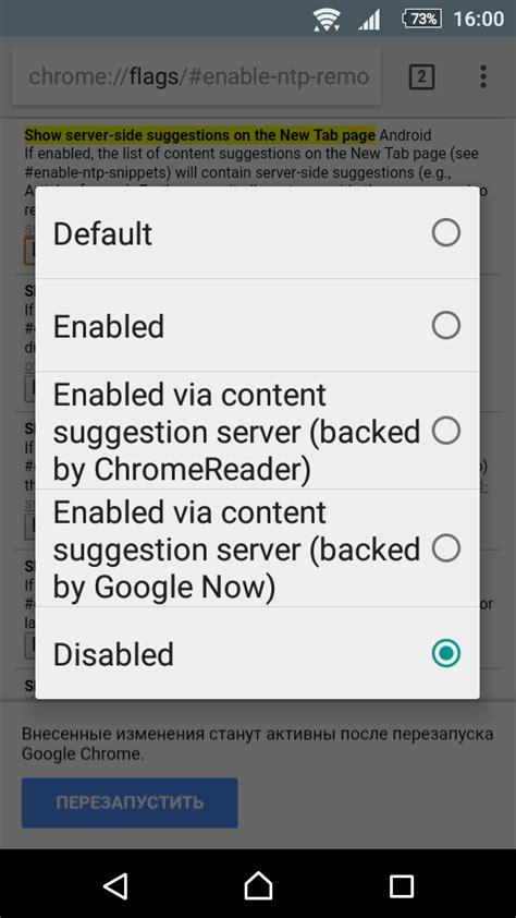 chrome remote desktop host is offline убрать 171 статьи для вас 187 в google chrome на android miradmin
