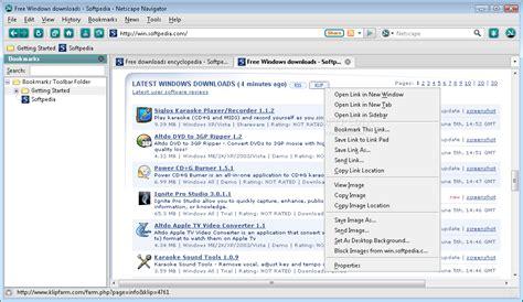 aol netscape netscapeスレッド part19