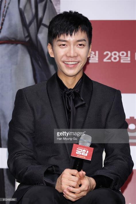 lee seung gi joseon the princess and the matchmaker una comedia de seung gi y