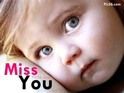 cute wallpaper miss u cute baby miss u pics impremedia net
