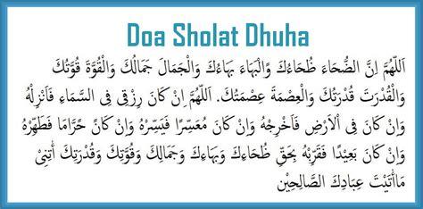 doa sholat dhuha manfaat tata cara sholat dhuha lengkap mozaik isam