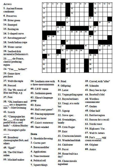 Easy Crossword Puzzles About Food | food crossword