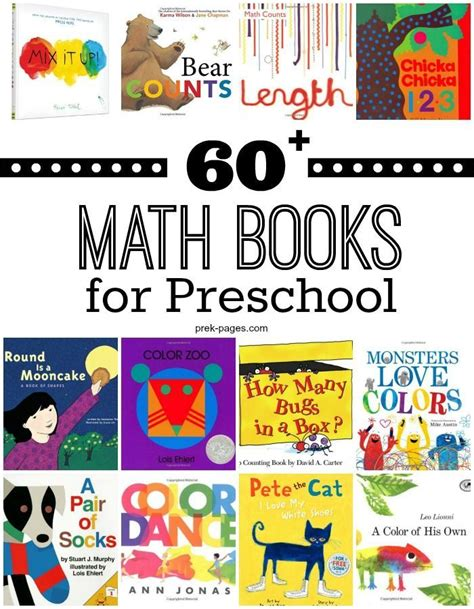 Pre Mba Math Books by 17 Best Images About Pre K Pages On Post
