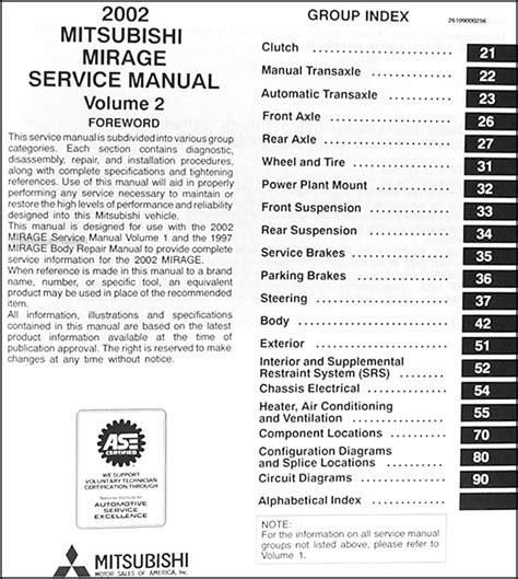 car repair manuals online free 1987 mitsubishi tredia on board diagnostic system 1987 mitsubishi mirage repair manual for a free 1987 mitsubishi mirage repair shop manual
