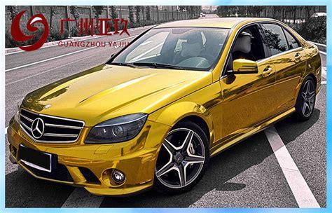 gold car gold car driverlayer search engine