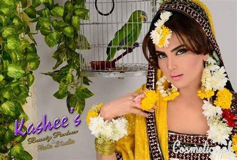 kashee s beauty parlour bridal makeup charges makeup kashee s beauty parlour bridal makeup charges makeup