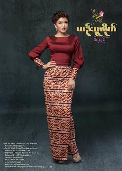 Myanmar Dress   Myanmar Dress ( Pwel Tat Fashion