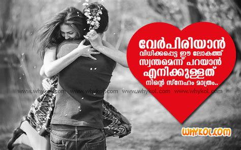 images of love quotes in malayalam malayalam autograph quotes messages for lover friends