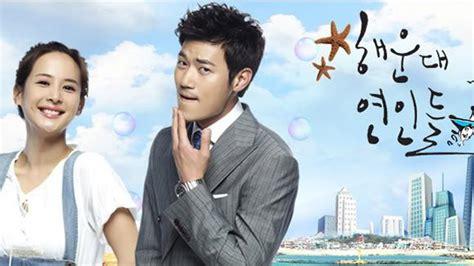 film drama korea terbaru di indosiar 2015 drama korea di indosiar terbaru haeundae lovers gantikan