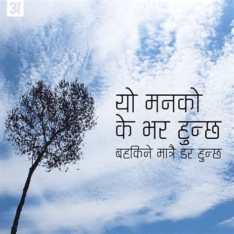 design meaning in nepali 17 best images about nepali quotes on pinterest wish