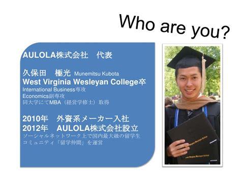 Virginia Wesleyan Mba Program by 20120715 Cvsさま講演会パワーポイント
