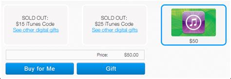 Where Can I Buy Paypal Gift Card - you can now buy itunes gift cards through paypal s digital gift store redmond pie