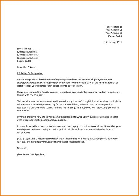 10 sample resignation letter one month notice resignition letter