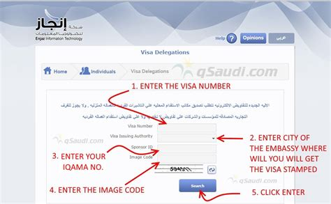 Mofa Number Check Visa Status by How To Check Visa Status Permanent Family Visa Or