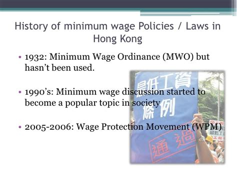 why do we need minimum wage minimum wage policy in hong kong