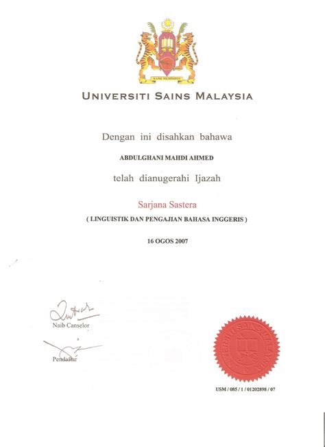 Universiti Sains Malaysia Mba Part Time by Masters Program Universiti Sains Malaysia Masters Programme