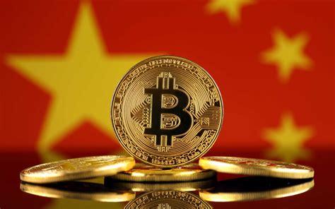 bitcoin china as bitcoin china jpg earn bitcoin fast