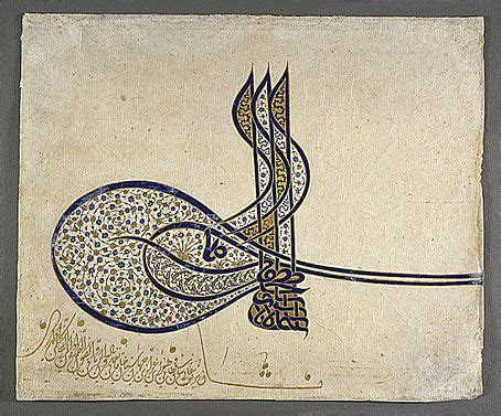Suleman Motif the tugra or imperial monogram of suleiman the