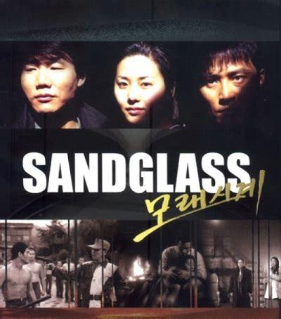 film drama percintaan terbaik sepanjang masa 10 drama klasik korea terbaik sepanjang masa kembang pete