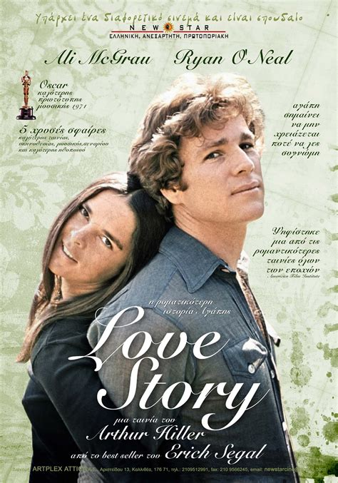 film love download love story