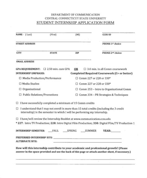 internship application template 28 images 15 application form templates free sle exle 15