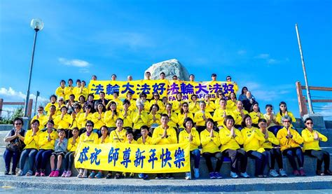 new year greetings in taiwan taitung taiwan practitioners extend new year greetings