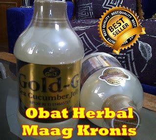 Obat Maag Herbal Gold G obat tradisional penyakit maag inilah cara terbaik untuk