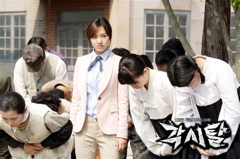 Apartment Korean Spoiler Bridal Mask Eps 3 Synopsis Korean Drama Recap Spoiler