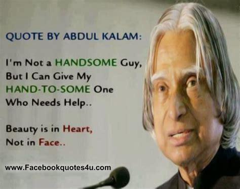 Apj Abdul Kalam Quotes Apj Abdul Kalam Quotes In Tamil Quotesgram