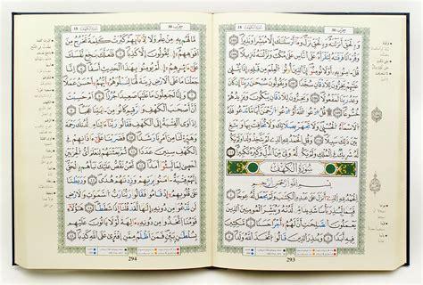 al quran qiraat mp3 free download qiraat warsh minikeyword com