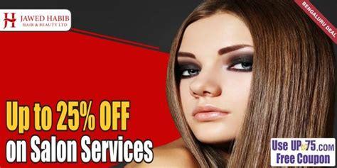 haircut coupons ahmedabad jawed habib new bel road bangalore salon coupons deals