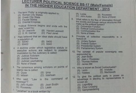 test pattern of ppsc ppsc past papers of lecturer political science all
