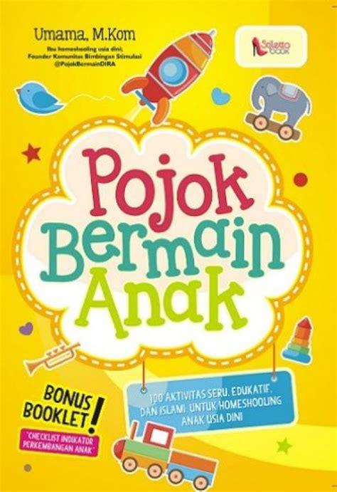 Buku Teori Kinerja Dan Pengukurannya Hamzah B Uno Pr buku psikologi anak cara memberikan pendidikan terbaik