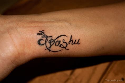 design ambigram tattoos ambigram tattoos designs pictures