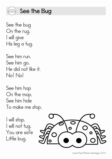 year 1 poetry unit 2 pattern and rhyme 7525 best images about best of halloween kindergarten