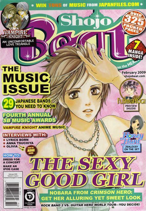 shojo beat where can you buy a shojo beat magazine