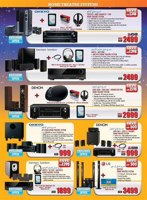 home theaters systems deals at sharaf dg