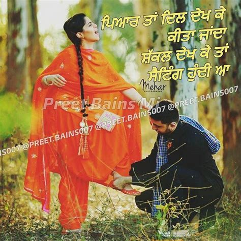 couple wallpaper with quotes in punjabi ghaint punjaban on instagram google search love couple