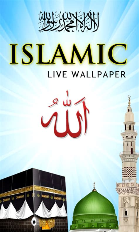 google islamic wallpaper islamic live wallpaper new android apps on google play