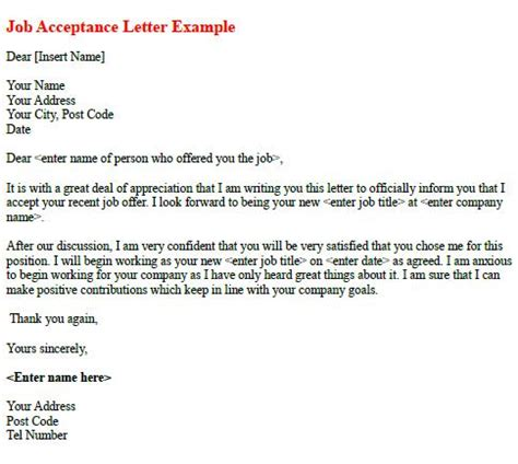 Acceptance Letter For Position Post Reply
