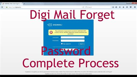 reset voicemail password digi how to reset digi mail password rest digi mail password