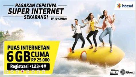 Paket Data Indosat 14gb paket indosat 25rb untuk sebulan kuota im3 6gb