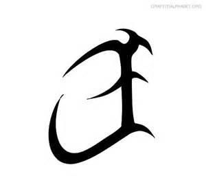 graffiti alphabet j graffiti letter j printables