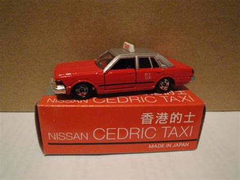 nissan cedric taxi weshare