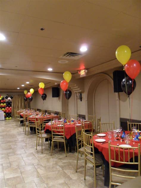 Single Balloon Arch