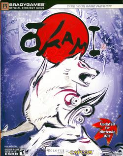 emuparadise okami official strategy guides gametrio a gamers paradise