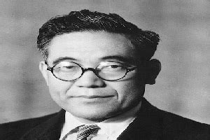Where Was Toyota Founded Kiichiro Toyoda Quotes Quotes