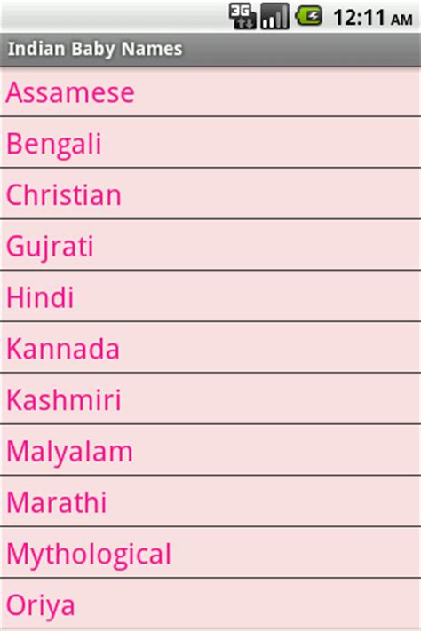 indian names indian baby names all language for android indian baby names all language 1