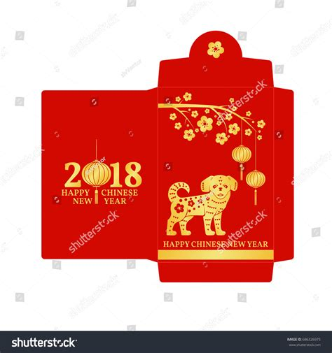 new year 2018 packet new year envelope flat stock vector 686326975