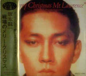 ryuichi sakamoto merry christmas  lawrence  gold cd cd discogs